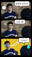 Screenshot of 몇살? - 얼굴평가&카톡친구