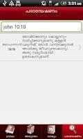 Screenshot of POC Bible (Malayalam)