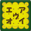 KaTaKaNa Learning Game icon
