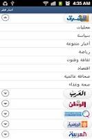 Screenshot of Qatar News | أخبار قطر
