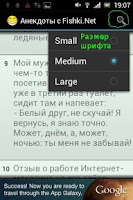 Screenshot of Анекдоты с Fishki.Net (виджет)