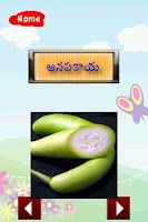 Screenshot of Telugu Balasiksha