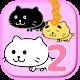 Three Little Kittens 2