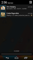 Screenshot of FolderPlayer4Me(Music Player)