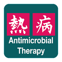 Sanford Guide:Antimicrobial Rx For PC