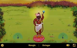 Screenshot of ShreeNathji ( Krishna Radha )