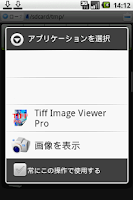 Screenshot of Tiff Image Viewer Pro