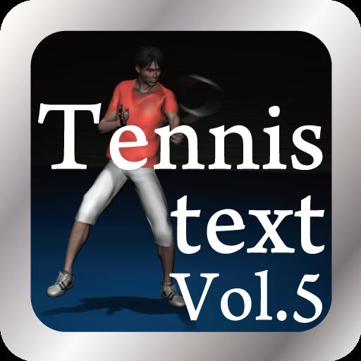 最新テニス技術の教科書Vol.5 書籍 App Store-愛順發玩APP