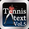 最新テニス技術の教科書Vol.5 icon