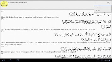 Screenshot of Surah Al-Mulk And Translation
