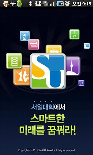 玩教育App|서일대학 모바일연수원(교직원용)免費|APP試玩