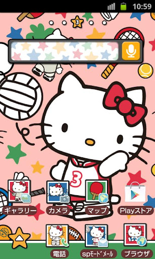 HELLO KITTY Theme47