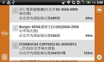 Screenshot of Mojo 吃喝玩樂【在台北】的豐富訊息,讓您生活旅遊更便利!