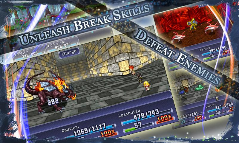 RPG Symphony of Eternity Screenshot 3