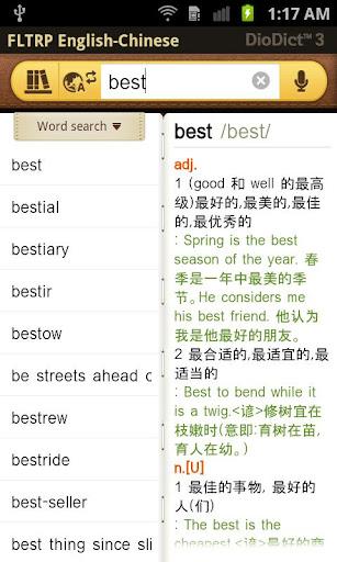 玩書籍App|高级英汉汉英词典, 外研社 – DioDict 3免費|APP試玩