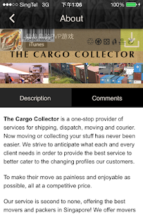 the cargo collector - screenshot