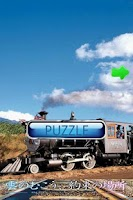 Screenshot of Train Puzzle B