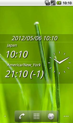 デュアルデジタル世界時計プロ