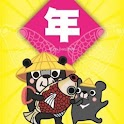 Baybaoshow CNY_SQNotePad icon