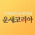 삭제예정 1.04 icon