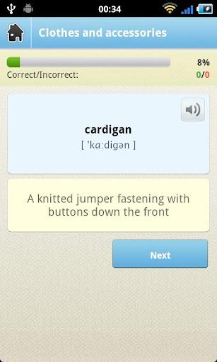 【免費教育App】WordSteps Mobile Client-APP點子
