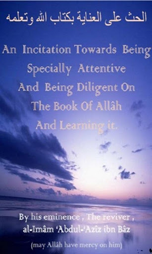 Islam - Book of Allah Learn