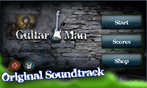 Guitar Man - screenshot