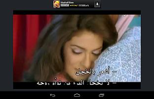 Screenshot of أفلام هندية مترجمة