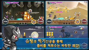 Screenshot of 좀비킹 for Kakao