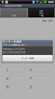 Screenshot of PRISMO@VIEW