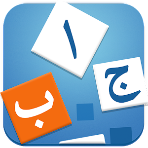 Learn Arabic - Language Learning App For PC (Windows & MAC)