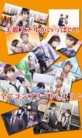 Screenshot of 制服の王子様(オジサマ)【女性向け乙女恋愛ゲーム】