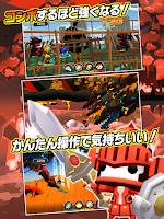 Screenshot of ピコットキングダム