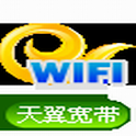 ChinaNet WiFi dialer(beta1) icon