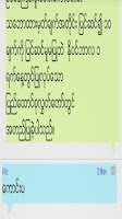 Screenshot of Chat 4 MM