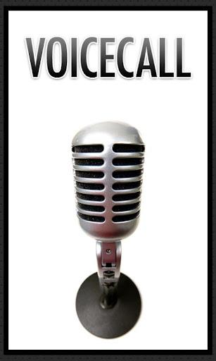 语音拨号器