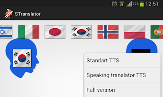 Screenshot of speaking translator trial