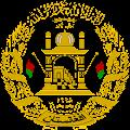 App Afghan National Anthem APK for Windows Phone