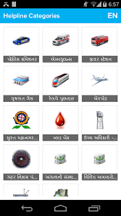 Our Surat - Best App for Surat- screenshot thumbnail