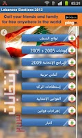 Screenshot of Lebanese Elections 2013
