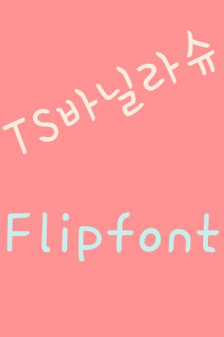 TS바닐라슈 한국어 Flipfont