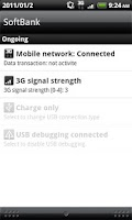 Screenshot of 3G Antenna