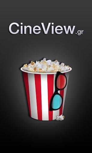 CineView Πρόγραμμα Σινεμά