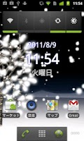 Screenshot of Snowy Night Live Wallpaper