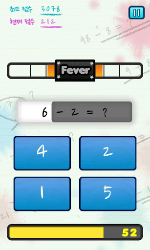 免費下載教育APP|수학왕(Mathking) app開箱文|APP開箱王