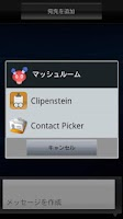 Screenshot of Clipenstein: Clipboard Manager