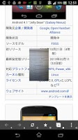 Screenshot of ながら録画 Floating video recorder