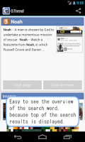 Screenshot of GTrend - Google Hot Trends -
