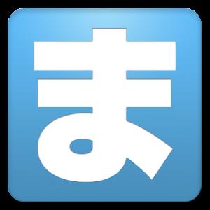 2ちゃんねるまとめサイトビューア - MT2 For PC / Windows 7/8/10 / Mac – Free Download
