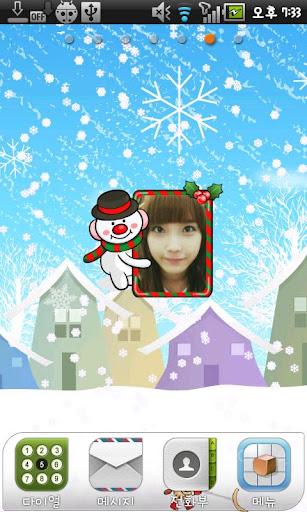 Christmas Frame Widget Eighth